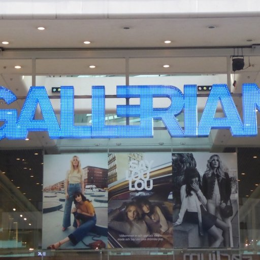 Gallerian Shopping Mall