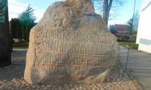 The Jelling Rune Stones is more than 1000 years old